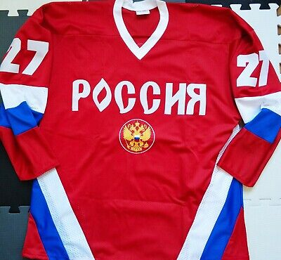 Panarin 27 Ice Hockey Replica Russian Hockey Jersey embroidered