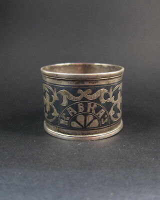 Superb 19th century Russian silver napkin ring with enameling