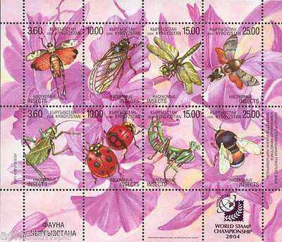 Minisheet. Insects. Kyrgyz Post 2004