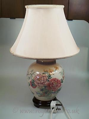 Wade Table Lamp Ginger Jar Style