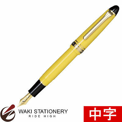 Sailor 1911 Profit Std Color Jaune Yellow Plume Or 14 Carats Gold Fountain Pen