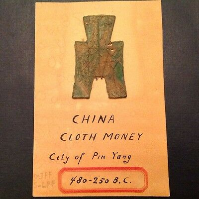 Ancient China Square Foot Spade Money Warring States Period