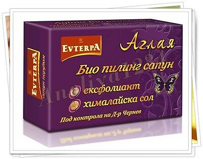 NEW from EVTEPA - Aglaia Soap Scrub with Himalayan Salt, BEST PRICE