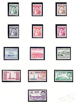 KUWAIT 1958 SG131/43 - set of 13 - superb unmounted mint.  Catalogue £38.