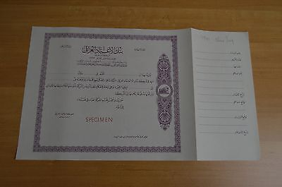 Credit Bank Of Iraq , Certificate Shares of five Dinars 1962 Specimen Proof