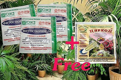 3-10 pcs Fitosporin -M Fungicide Organic Powder 10g for 10 liters + gift