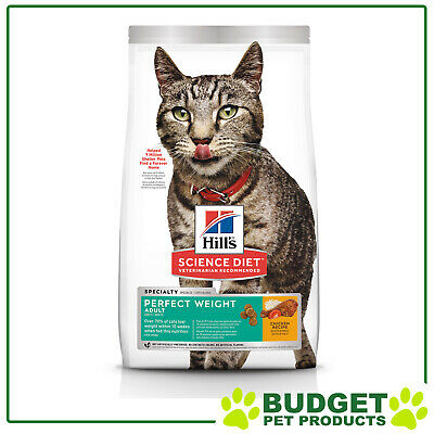 Hills Science Diet Feline Dry Perfect Weight For Adult Cats 1.3kg