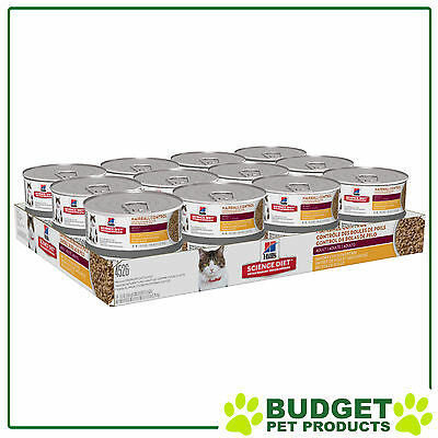 Hills Science Diet Cans Urinary Hairball Adult Cats 82gm x 24