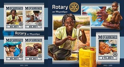 Z08 MOZ15420ab MOZAMBIQUE 2015 Rotary MNH Juego