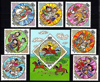 """Mongolia - 1979 """"International Year of the Child"""" Stamps (MNH)"""