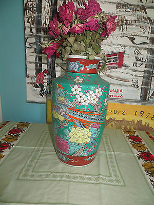 Approx.12inch oriental vase/Beautifully Decorated!!  Lovely