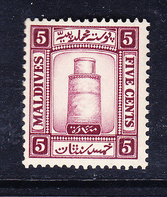 MALDIVES 1933 SG14A 5c mauve -wmk upright superb unmounted mint - catalogue £55.