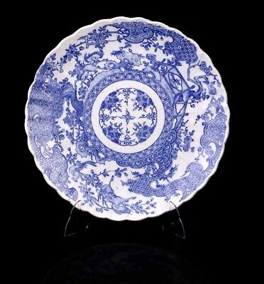 Antique Large Chinese Porcelain Serving Dish - Plate. China, 1920