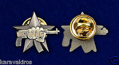 USSR Soviet Russian Army Uniform Military Special Forces AK-47 Badge СПЕЦНАЗ