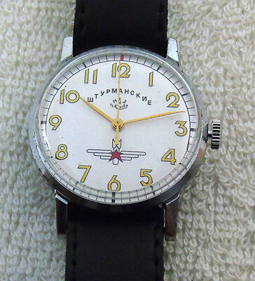 USSR Russian mens' watch SHTURMANSKIE   15 jewels #492