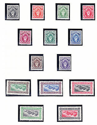 ZANZIBAR 1952 SG339/352 - set of 14 - superb unmounted mint. Catalogue £50