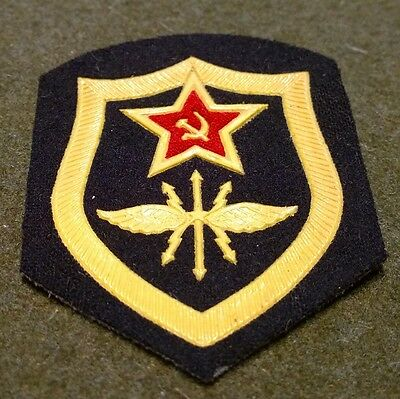 Military Patches - Army Navy Store