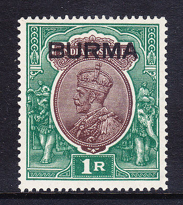 BURMA Geo V 1937 SG13 1r chocolate & green of India opt - mounted mint cat £70