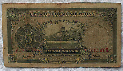 1935 -5 YUAN BANK OF COMMUNICATIONS, REPUBLIC OF CHINA NOTE Serial No:- A128750W