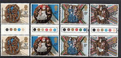 GB 1974 Christmas traffic light gutter pairs MNH Unfolded stamps unmounted mint