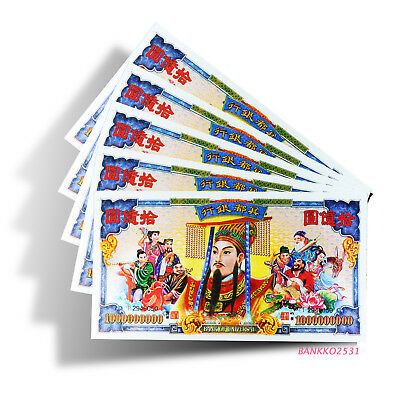 100 Pcs.Giant Chinese Heaven Hell Money Bank Notes 1 Billion $ Joss Paper