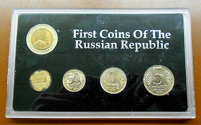 1991 Russia 5-Piece Uncirculated Coin Set - First Coins Of The Russian Republic