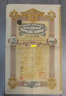 Government of Chinese Republic 5% Gold Bond Obligation 1914 Emprunt Industriel