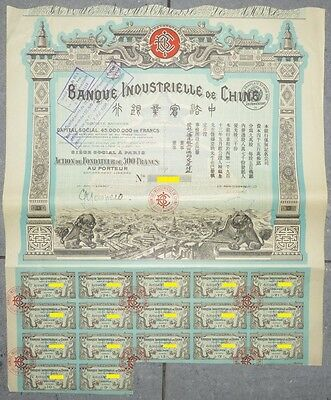 1913 Bank Industrial of China- Banque Industrielle de Chine- Founder share RARE