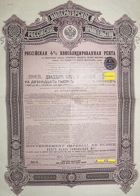 1901 Gold Bond 4%, 25 Shares - $2,406.25 Gold USA- Imperial Government of Russia