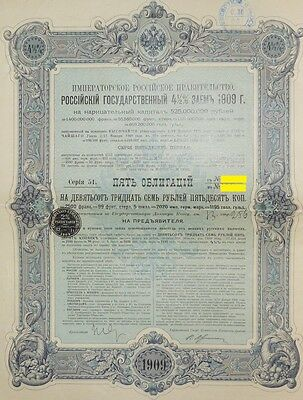 1909 Gold Bond 4 1/2% 5 Shares - 937.50 Gold Roubles- Imperial Government Russia