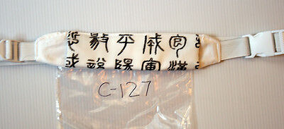 Peritoneal Dialysis Belt C-127 Chinese calligraphy