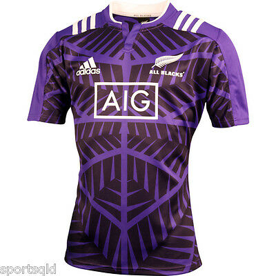 All Blacks Men's Training Jersey Pick Your Size