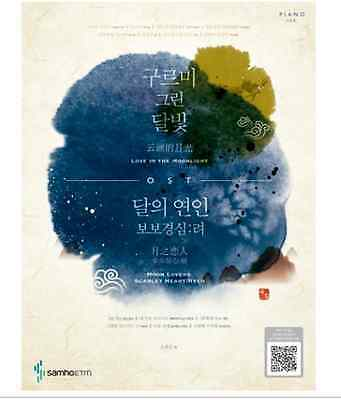 KOREAN DRAMA Moonlight Drawn by Clouds &Scarlet Heart: Ryeo  OST sheet music