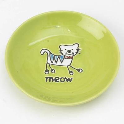 Silly Kitty SAUCER - LIME GREEN 12cm