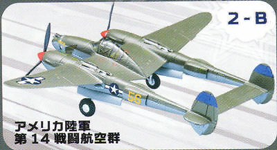 F-Toys 602524-2-B Propellerflugzeug P-38G Lighting 1/144