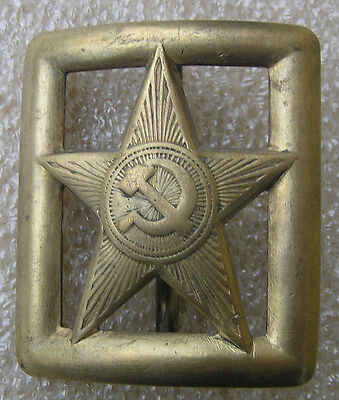 USSR Russian Red Army RKKA BUCKLE WWII