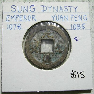China.Sung Dynasty.Yuan Feng(E811510f) Free Postage
