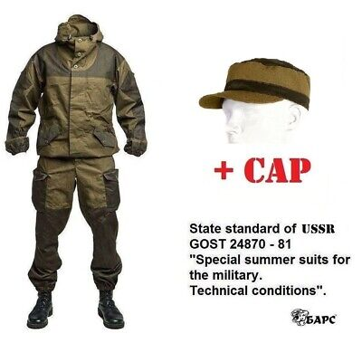 "Gorka 3 ""BARS"" original russian military special uniform suit khaki camo + cap"