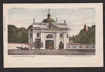 1900 Russia St. Petersburg Early U/b Postcard Monastery Alexandro Nevsky Russie