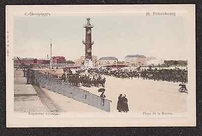 1900 Russia St. Petersburg Early Undivided Back Postcard Bourse Place Russie