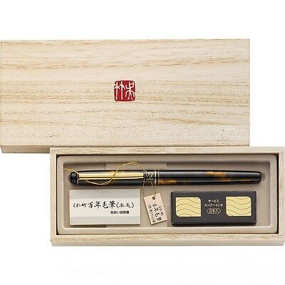 New! Kuretake DW141-50 Urushi Lacquer Abalone Shell Calligraphy Brush Pen Japan