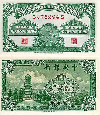 CHINA P 225a 5 cents Chinese Banknote Uncirculated UNC 1939