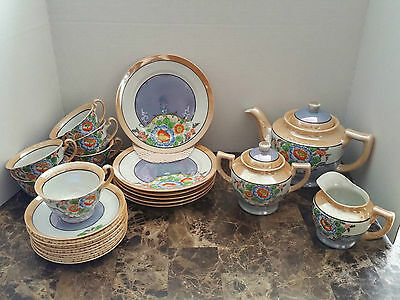 China Dish of 23 Pc Tea or Coffee  Set - Floral Raised Pattern - Gorgeous