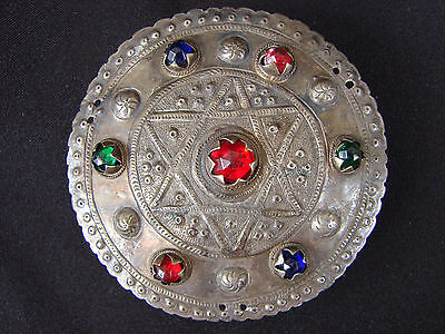 Silver Ottoman Balkan bride decoration filigree handmade 18th century