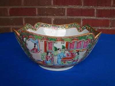 19Th Century Chinese Famille Rose Medallion Shaped Bowl