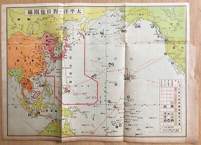 "WWII JAPAN MAP ""Coalition against Japan"" PACIFIC WAR CHINA JAPAN WAR PHILIPPINES"