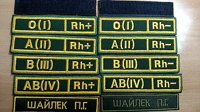 Russian army VKBO stripe chevron kit (surname -1pc and blood type-1pc)