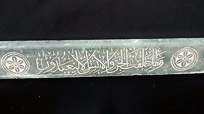 Rare Long Nice Large Green Marble Serpentine Arab Inscriptions For Clasification