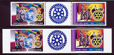 CHAD 1996 ROTARY INTERNATIONAL STRIP PERF & IMPERF SCOTT 696 a + b + LABEL