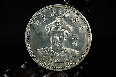 Chinese Silver Colour Coin--The qing dynasty Yongzheng emperor
